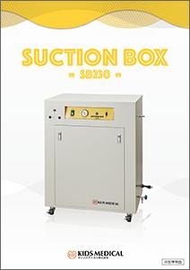 SUCTION BOX SB230